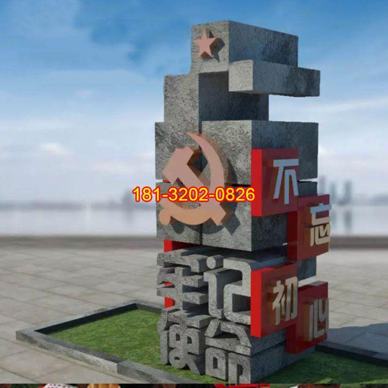 石材的党建雕塑怎么增加使用寿命