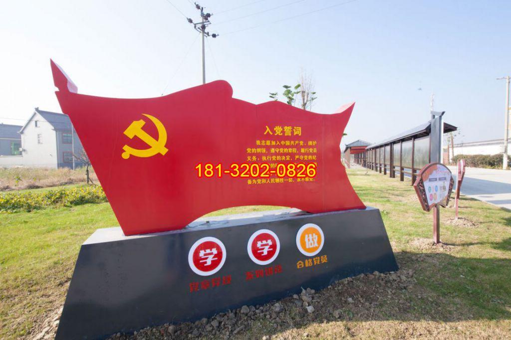 农村党建雕塑的作用