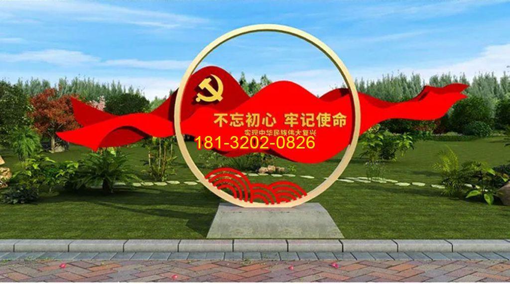 党建雕塑都是由厂家的专业人员制作完成的